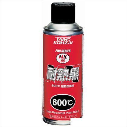 タイホーコーザイ 耐熱黒   00086