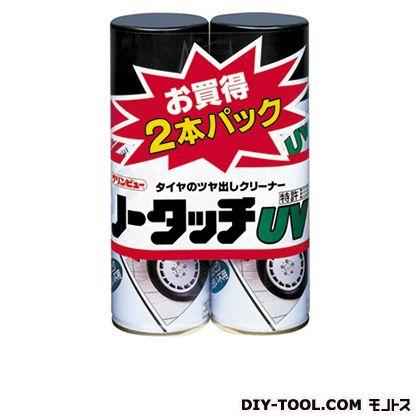 クリンビユー ノータッチUV #420 (96) 2本