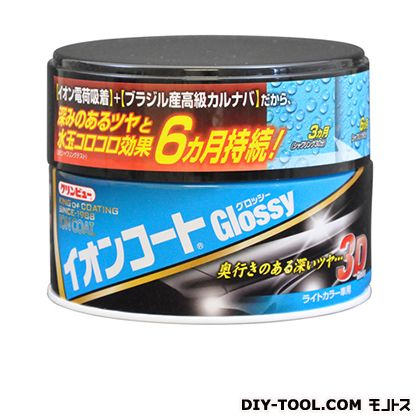 イオンコート グロッシー ライトカラー (D-5)
