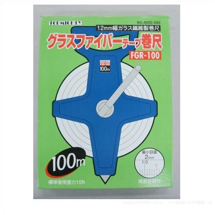 ファイバー巻尺FGR-100   4000093