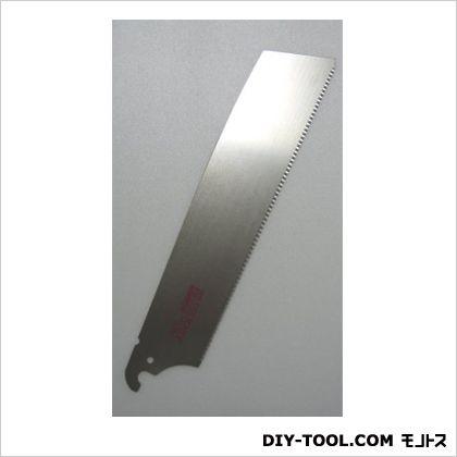 (TM)替刃式鋸265mm 替刃1枚入