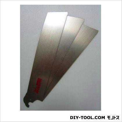 (TM)替刃式鋸265mm替刃3枚入