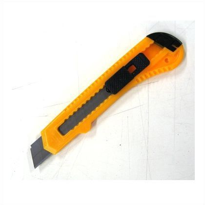 カッターナイフ L型  刃部:全長:100mm幅:18mm厚み:0.45~0.5mm SX9-Y
