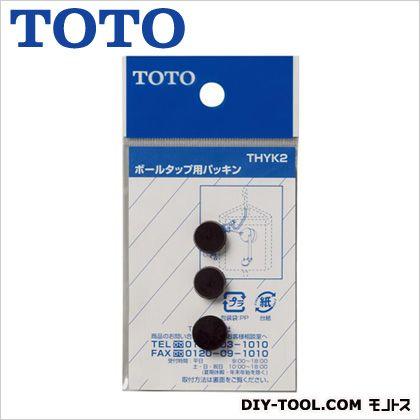 ボールタップ用パッキン(弁座パッキン)   THYK2