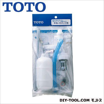 横形ロータンク用ボールタップ (THYS2A)