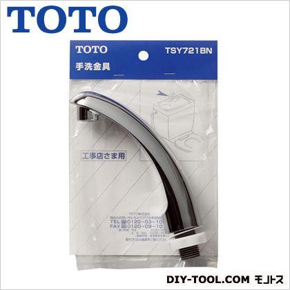 ロータンク手洗金具   TSY721BN