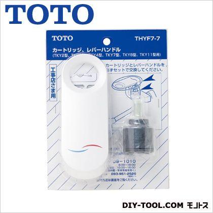 バルブ部   THYF7-7