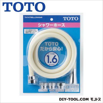 TOTO シャワーホース   THY478ELLCR