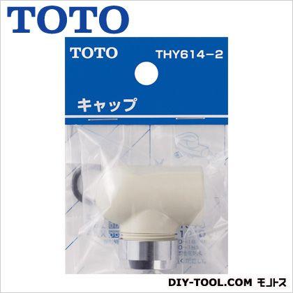断熱キャップ(TK210型)   THY614-2