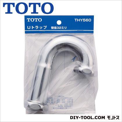 トラップ(T6P型用)   THY560