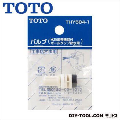 バルブ(ボールタップ節水用)   THY584-1