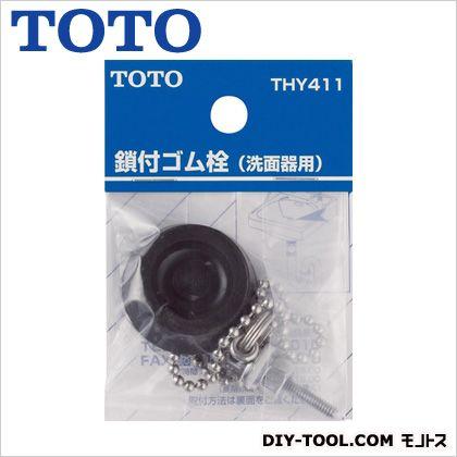 鎖付ゴム栓(洗面器用) (THY411)
