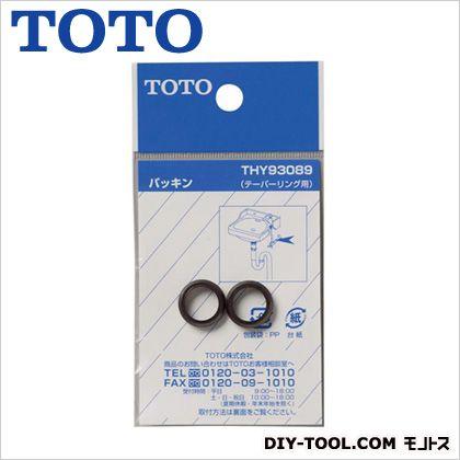 パッキン(13mm用)   THY93089