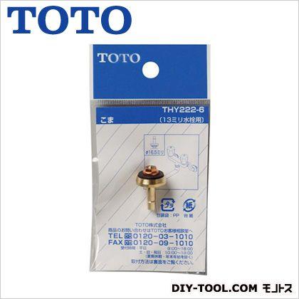 TOTO こま   THY222-6