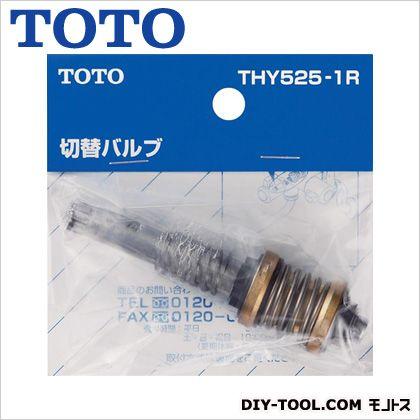 切替バルブ   THY525-1R