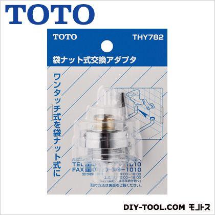 TOTO アダプタ   THY782