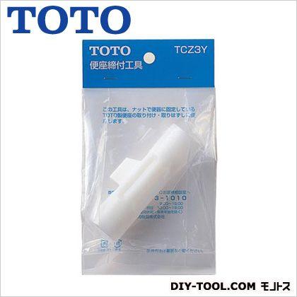 便座締付工具   TCZ3Y