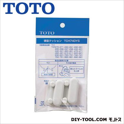 TOTO 便座クッション   TCH740YS