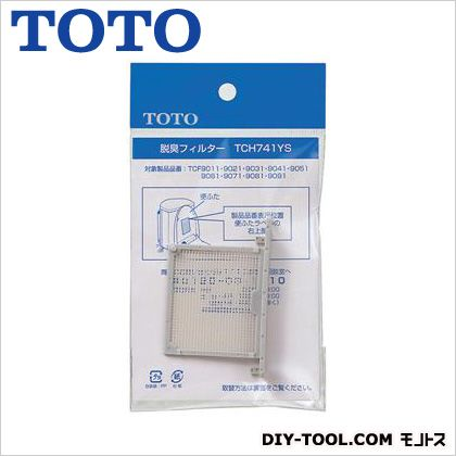 TOTO 脱臭フィルター   TCH741YS