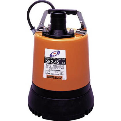 低水位排水用水中ハイスピンポンプ(水中ポンプ)50Hz   LSR2.4S 1 台