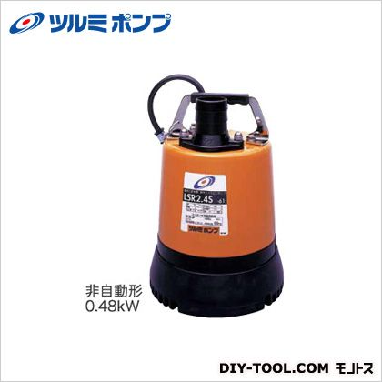 低水位残水吸排用水中ハイスピンポンプ LSR・LSC・LSP型(水中ポンプ)   LSR2.4S-60HZ