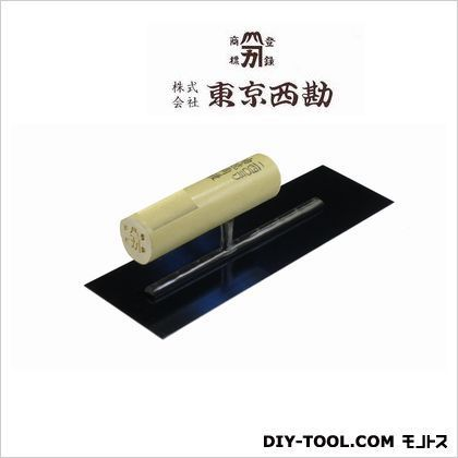 角鏝油焼  240mm