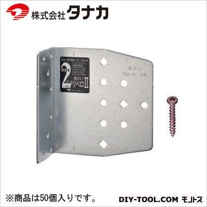 2倍筋かい リベロ2 47.3×105×102.3×2.3 (AA1091) 50個