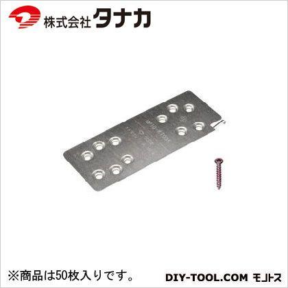 オメガプレートSD 10kN 70×170×0.6 (AA2030) 50枚