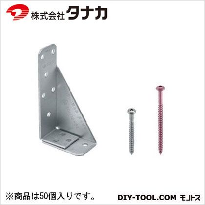 ホールダウンコーナー床合板仕様2 35×120×60×2.3 (AF5028) 50個