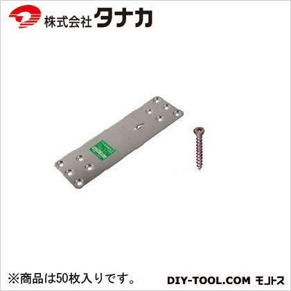 巾広短冊金物SD 70×235×0.6 (AA1231) 50枚