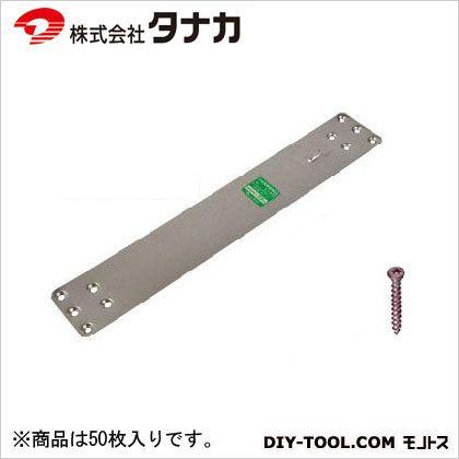 巾広短冊金物SD 70×415×0.6 (AA1415) 50枚