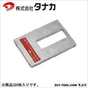 土台プレート2 めり込み防止用105用 105×155×12 (BT4105) 6枚
