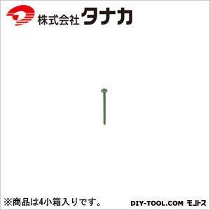 カラーCN釘(バラ) CN50   AA4C50 4 小箱
