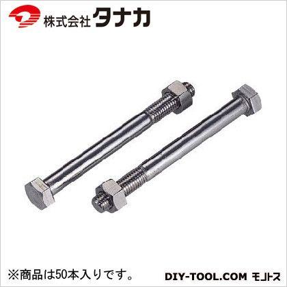 ステンレスボルトM12 300 (AB2300) 50本