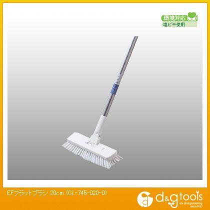 EFフラットブラシ・デッキブラシ 床洗浄用  20cm CL-745-020-0