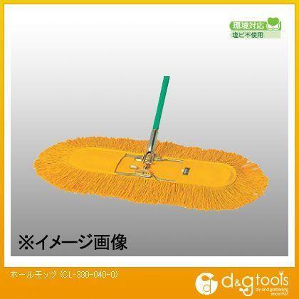 ホールモップ  40cm CL-330-040-0
