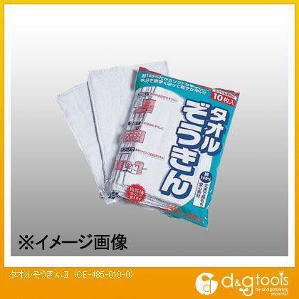 タオルぞうきん2(10枚入)   CE-485-010-0 10 枚