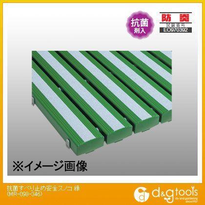 抗菌すべり止め安全スノコ 緑  MR-098-346-1