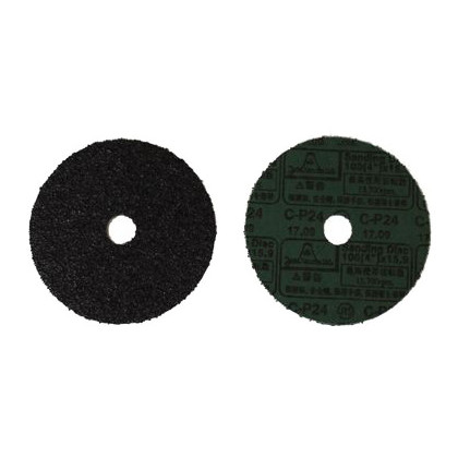 ディスクペーパー 粒度#24  外径:125mm穴径:15.9mm  10 枚