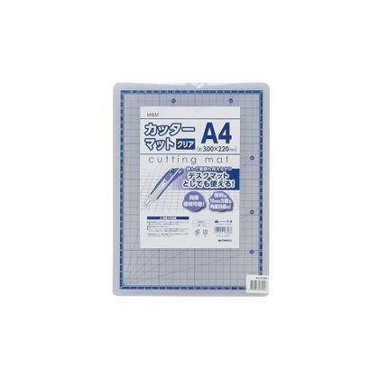 M&M カッターマットクリア A4  H310×W230×D5(mm)