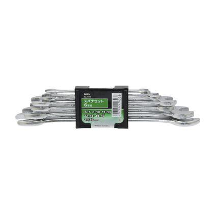 スパナセット  H49×W220×D42(mm)  6 本組