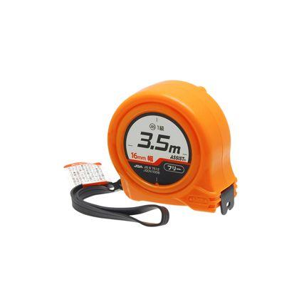 高儀 ASSIST JISフリーコンベ 16mm幅 3.5m  H60×W58×D33(mm)