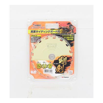 EARTH MAN 剛剣 窯業サイディングボード用 125mm×16P  H186×W150×D6(mm)