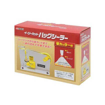 イージーカットバッグシーラー 袋カッター付  H155×W223×D75(mm)