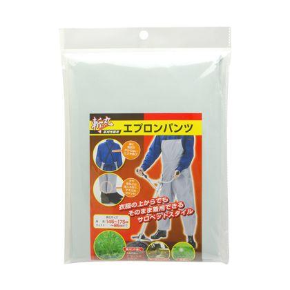 草刈作業用エプロンパンツ  H275×W200×D23(mm)