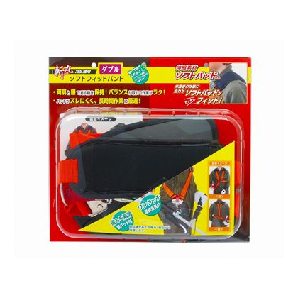 斬丸 刈払機用 ソフトフィットバンド ダブル  H305×W335×D85(mm)