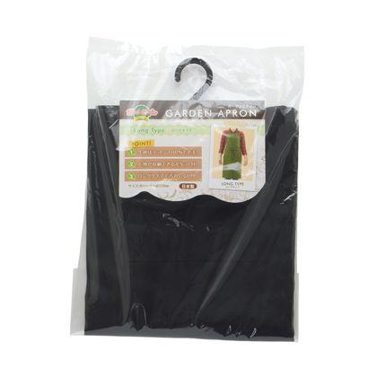 ガーデンエプロン ロングタイプ ブラック H370×W280×D21(mm)