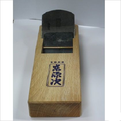 柾目台入鉋  65mm(寸6) 161603010