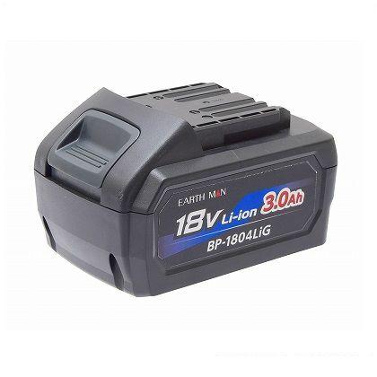 18V専用バッテリーパック  3.0Ah BP-1804LiG
