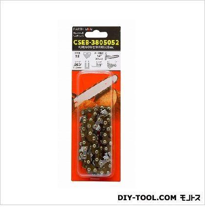チェーンソー用ソーチェーン   CSEB-3805052